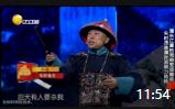 《毛驴县令》潘长江 朱时茂 杨蕾3人小品剧本搞笑大全免费下载 看着也太逗了