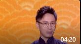 《我不是卡神》欢乐喜剧人李鸣宇赵迎新相声大全下载mp4免费下载 观众乐不停