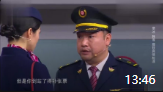 《爱在路上》贾冰韩雪2020东方春晚小品集锦下载mp4免费下载