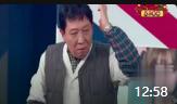《头头是道》常远 金霏 陈曦3人小品台词剧本搞笑大全mp4免费下载 观众爆笑