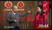 《我不能走》赵本山徒弟孙丽荣王小利小品台词剧本搞笑大全mp4免费下载