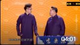《我不是卡神》李鸣宇赵迎新相声下载mp4免费下载全集 十分精彩