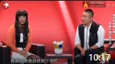 《�迓栌�儿经》贾旭明 张康相声小品视频打包下载 逗得观众哈哈大笑
