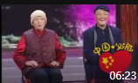 《火炬手》宋丹丹赵本山春晚小品专辑mp4免费下载 台下都笑喷了