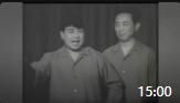 《海燕》马季唐杰忠经典相声mp3打包下载 笑出鱼尾纹了