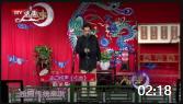 《吃面》李金斗经典相声下载mp3下载 逗得观众合不拢嘴