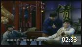 《杨白老》黄宏范伟经典小品搞笑大全剧本完整版免费下载 观众爆笑连连