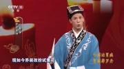 吕剧mp3免费下载网《姊妹易嫁》选段 乌克兰人耶果演唱很有味道啊