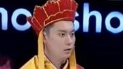 《西游记后传》王宁艾伦小品台词剧本大全集mp4免费下载  笑点不断