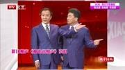 《和谁说相声》姜昆戴志诚赵津生3人群口相声视频大全高清在线观看