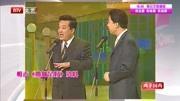 《如何是好》王平郑健相声全集视频mp4免费下载 几乎句句笑料