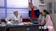 关东微喜剧在线完整版 二货带被撞美女去看病 医生开高额药不料被美女拒绝