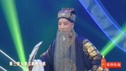 晋剧mp4免费下载网《空城计》选段 谢涛 叹王平与马谡才疏学浅