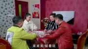 关东微喜剧在线完整版 大姐为打麻将找妹妹帮忙骗老公 不料掉进老公的套路