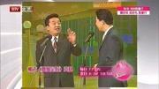 《如何是好》王平郑健双人相声搞笑大全剧本免费下载 太招笑了