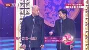 《大家一起来》陈寒柏王敏最搞笑相声大全台词免费下载 逗得大伙笑开了花
