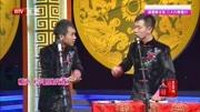 《学唱现代戏》陈印泉侯振鹏二人相声大全台词免费下载 观众笑声连连