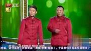 2020笑动剧场最新一期相声《跟风》金霏陈曦的作品 节奏感很强