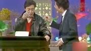 《招聘》黄宏经典小品台词剧本搞笑大全免费下载 笑料不断