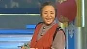 《欢乐集结号》小品《钟点工》 赵本山宋丹丹2000年作品