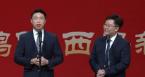 《攀比》烧饼 曹鹤阳相声大全mp3免费下载 德云社烧饼相声专场西安站 2020