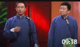 《妙恋人生》王自健陈朔相声下载mp3免费下载全集 北京相声第二班周末喜乐汇
