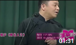 《模仿人生》常宝华付强经典相声名段视频mp4免费下载 说出的话让全场大笑