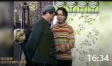 《年前年后》范伟刘惠贤赵本山小品全集高清mp4免费下载 真是爆笑