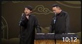 《我爸够不着》2019郭麒麟阎鹤祥相声专场mp3免费下载 台下观众爆笑