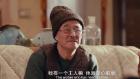 《过年好》赵本山电影视频大全高清在线观看 大鹏给赵本山拜年没安好心