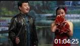 二人转下载大全mp3免费下载《 百年长恨》(小西厢)孙立荣 王小宝演唱