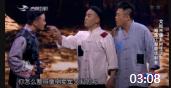 《道上的事》赵本山徒弟文松小品大全集视频mp4免费下载 演技不输小沈阳 丫蛋