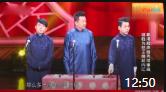 《疯狂的相声》郭涛卢鑫玉浩相声最新相声全集喜剧总动员第二季mp4免费下载