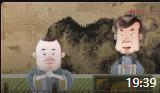 《娱乐圈那点事》郭德纲于谦动画相声高清版mp4免费下载 太搞笑了