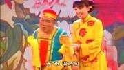 二人转小帽大全联唱《小拜年》闫学晶 杜旭东演唱 唱的可真欢乐