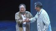 曲剧名家名段唱段《大山的儿子》曾记得二叔结婚那天晚上王西社著名表演艺术家