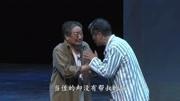 曲剧名家名段唱段《大山的儿子》自从父母下世后 盛红林 河南豫剧院三团演员