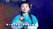 黄梅戏视频免费下载网站《金玉奴》选段 月儿弯弯照九州