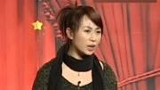 笑动剧场 2020最新全集之曹云金马丽小品《复婚男女》 蔡明小品《车站奇遇》