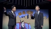 笑动剧场 2020最新全集之《都是北京人》 陈印泉侯振鹏现实题材作品令人喜爱