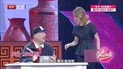 《小爸妈》闫佳宝TINA王�h波3人小品剧本搞笑大全mp4免费下载 逗笑全场