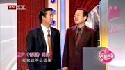《考验》刘俊杰王宏相声大全mp3免费下载 真是太逗了