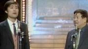 笑动剧场2020之刘伟马季相声《送别》 马三立杨少华相声《开粥厂》