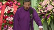 《我老我有理》刘俊杰张尧相声大全mp3免费下载 全场笑声不断
