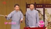 《八大吉祥》金霏陈曦相声专场视频mp4免费下载 风趣幽默