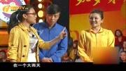 《聪明的演员》赵本山徒弟王小虎小品全集高清mp4免费下载 太逗笑了