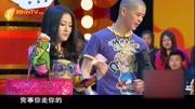 《追尾》 赵本山徒弟王小虎小品全集视频大全高清mp4免费下载在线观看