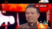 《落跑兄弟》大潘崔志佳搞笑小品排行榜前10名mp4免费下载 笑出眼泪