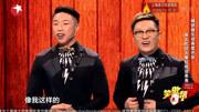 《美食家》德云社烧饼曹鹤阳相声全集视频大全高清mp4免费下载 在线观看
