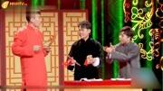 《高人驾到》玉浩卢鑫相声视频大全mp4免费下载 观众掌声不断